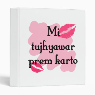 Karto tujhyawar del prem del MI - Marathi te amo