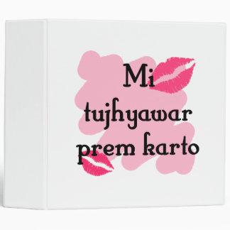 "Karto tujhyawar del prem del MI - Marathi te amo Carpeta 2"""