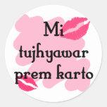 Karto tujhyawar del prem del MI - Marathi te amo Etiqueta Redonda
