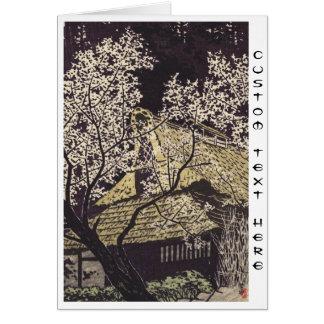 Kasamatsu Plum Trees At Yoshino japanese art Card