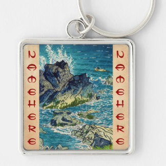 Kasamatsu Shiro Inubozaki Cape waterscape hanga Key Chains