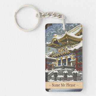 Kasamatsu Shiro Snow at Yomei Gate in Nikko Acrylic Keychains