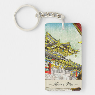 Kasamatsu Shiro Yomei Gate in Light Rain art Key Chains