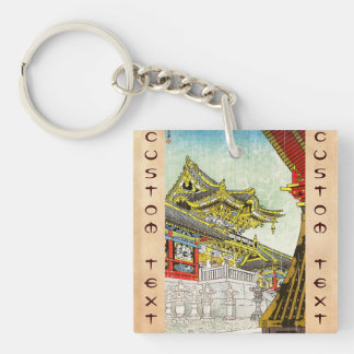 Kasamatsu Shiro Yomei Gate in Light Rain art Acrylic Keychains