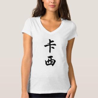 kasey camisas