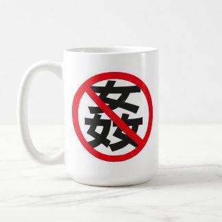 Kashimashii Coffee Mug