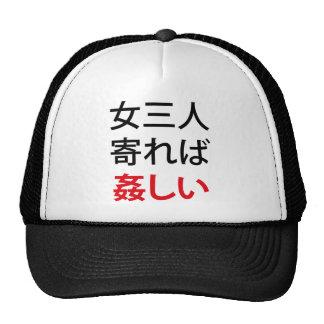 Kashimashii Hats