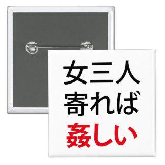 Kashimashii Pins