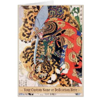 Kashiwade no Hanoshi from the series Eight Hundred Card