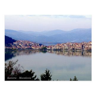 Kastoria - Macedonia Postal