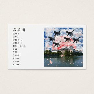 Kasuga harmony business card