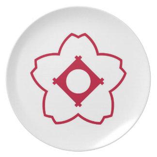 Kasugai city flag Aichi prefecture japan symbol Dinner Plate