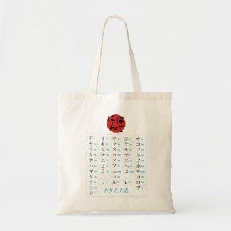 Katakana Chart Bags