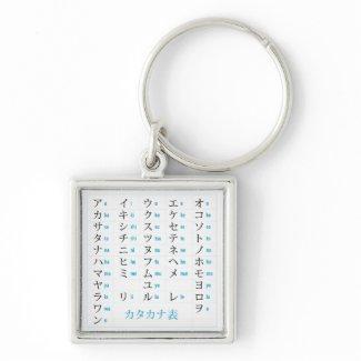Katakana Chart Keychains