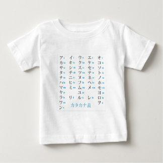 Katakana Chart Kid's Shirt