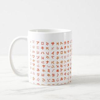 Katakana Classic White Coffee Mug