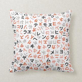 Katakana Throw Pillow