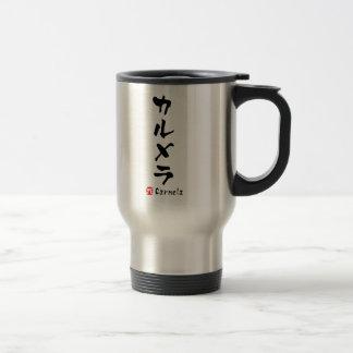 KATAKANAS de Carmela (letra japonesa) Taza De Viaje
