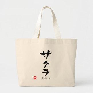 Katakanas de Sakura Bolsa Lienzo