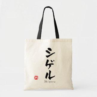 KATAKANAS de Shigeru Bolsa