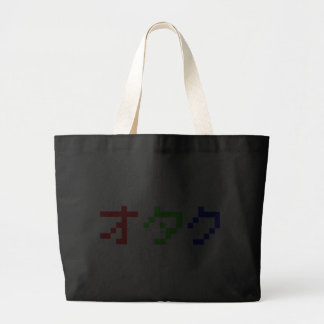 Katakanas del japonés del pixel del pedazo de OTAK Bolsa Lienzo