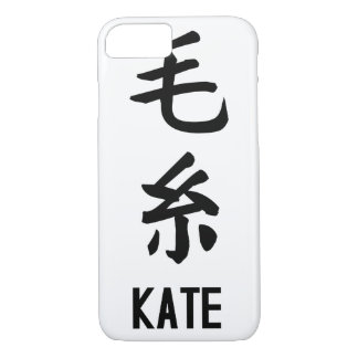 """""""KATE"""" in Kanji iPhone 8/7 Case"""