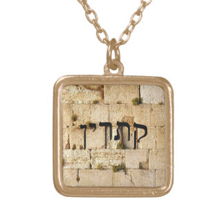 Katherine, Catherine - HaKotel (The Western Wall) Gold Plated Necklace