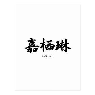 Kathleen translated into Japanese kanji symbols. Postcard