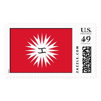 Katipunan Flag Postage Stamp