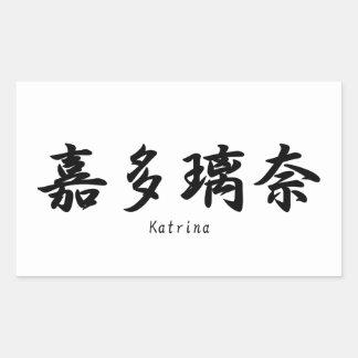 Katrina tradujo a símbolos japoneses del kanji rectangular pegatina