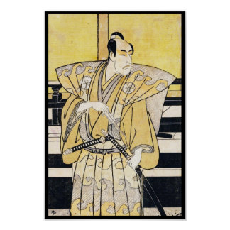Katsukawa Shunsho Actor as Samurai Katana art Posters