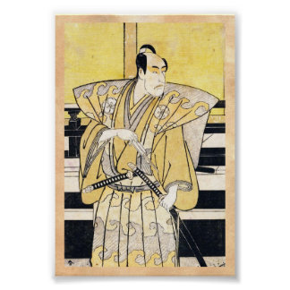 Katsukawa Shunsho Actor as Samurai Katana art Print