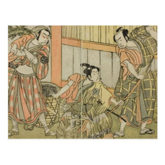 Katsukawa Shunsho Postcard