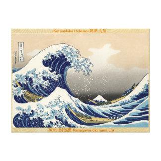 Katsushika Hokusai 葛神奈川沖浪裏 Kanagawa oki nami ura Canvas Print