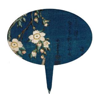 Katsushika Hokusai 葛飾 北斎 Goldfinch and Cherry Tree Cake Topper