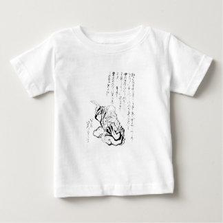Katsushika Hokusai Baby T-Shirt