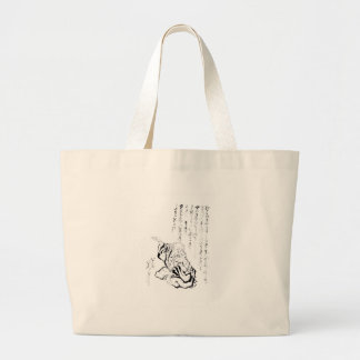 Katsushika Hokusai Bolsas
