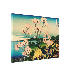 Katsushika Hokusai Gallery Wrapped Canvas