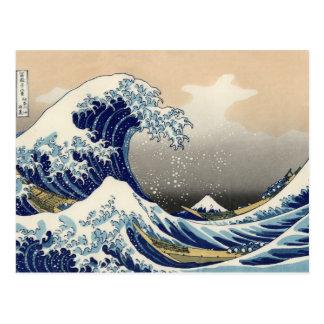 Katsushika Hokusai, grandes postales de la onda