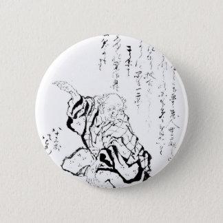 Katsushika Hokusai Pinback Button