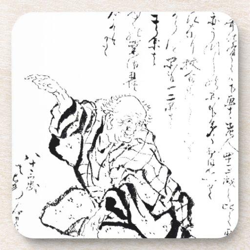 Katsushika Hokusai Posavasos