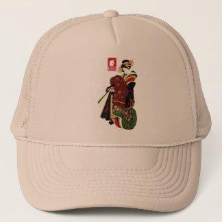 Katsushika north 斎 harlot figure (red) trucker hat