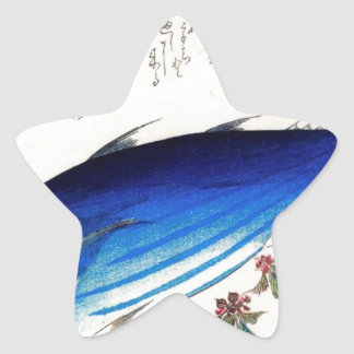Katsuwonus pelamis by Hiroshige Star Sticker