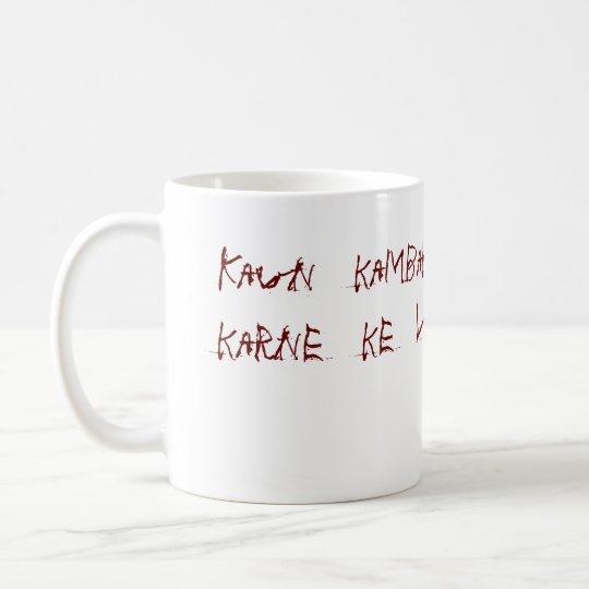 Kaun  kambakhat   bardaasht   karne  ke  liye  ... coffee mug