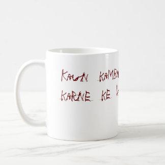 Kaun  kambakhat   bardaasht   karne  ke  liye  ... basic white mug