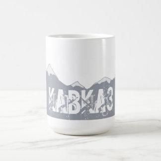 Kavkaz Mugs