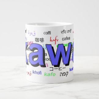 kawa - Coffee in Polish, blue. Multi. Giant Coffee Mug