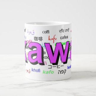 kawa - Coffee in Polish, purple. Multi. Large Coffee Mug