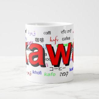 kawa - Coffee in Polish, red. Multi. Giant Coffee Mug