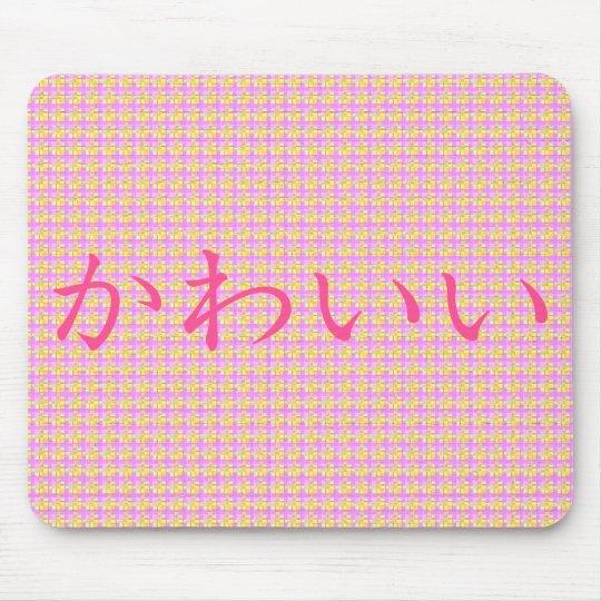 kawaii 01 mouse pad